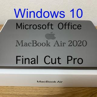 Apple - MacBook Air 2020 512GB