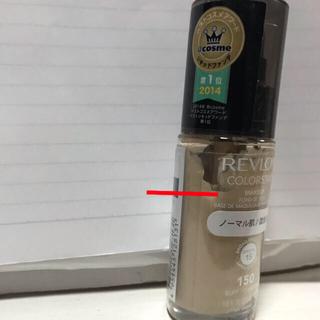 レブロン(REVLON)のレブロン カラーステイ メイクアップ 150 バフ(ファンデーション)