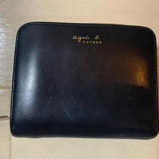 agnes b. - アニエスベー 二つ折り財布 黒
