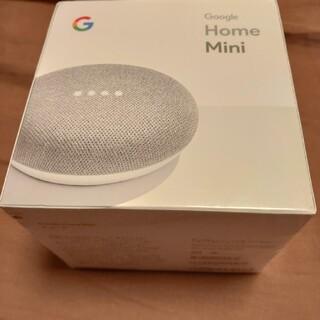 アップル(Apple)のGoogle GOOGLE HOME MINI Chalk 2世代(スピーカー)