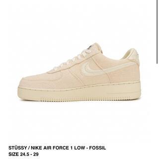 STUSSY - STUSSY / NIKE AIR FORCE 1 LOW 26cm