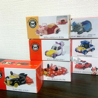 タカラトミー(Takara Tomy)のDisneyland トミカ ミニカー 7個セット 新品未開封(ミニカー)