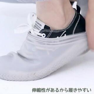 【ホワイト/L 25~29cm】防水 シューズカバー シリコン 防水靴カバー(レインブーツ/長靴)