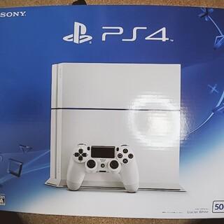 PlayStation4 - 【美品】SONY PlayStation4 本体 【スタンド付き】
