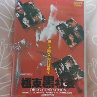 ジャニーズ(Johnny's)の近藤真彦 DVD(日本映画)