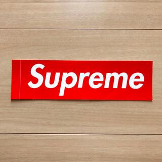 シュプリーム(Supreme)のシュプリーム ボックスロゴ ステッカー(その他)