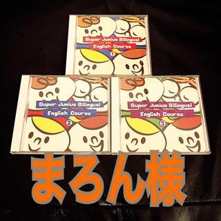 まろん様 ご予約商品 七田 CD(キッズ/ファミリー)