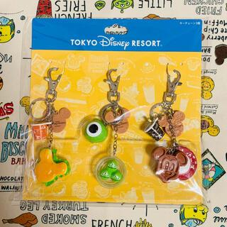 ディズニー(Disney)のディズニー リゾート パークフード キーチェーン 3点セット バラ売り不可(キーホルダー)
