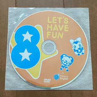 ミライコイングリッシュ DVD(知育玩具)