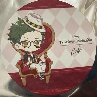 ディズニー(Disney)のツイステ カフェ ドリンク注文特典 紙製コースター トレイ(キャラクターグッズ)