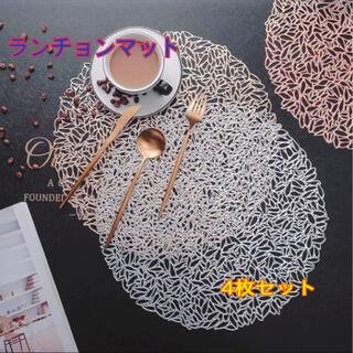 ランチョンマット 北欧風 インテリア 透かし 衣替え テーブルコーデ クリスマス(テーブル用品)