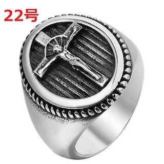 十字架 クロス ジーザス イエス キリスト シルバー リング 指輪 22号(リング(指輪))