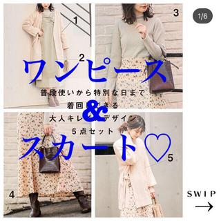 ナチュラルクチュール(natural couture)の♡natural couture♡ワンピース♡(ロングワンピース/マキシワンピース)