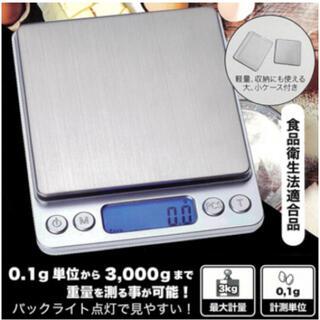 計量器デジタルキッチンスケール(調理道具/製菓道具)