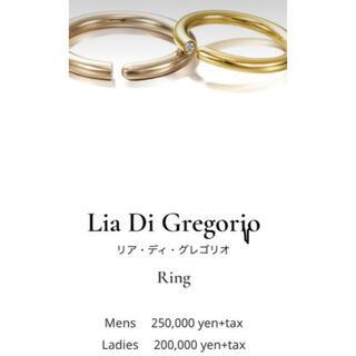 アッシュペーフランス(H.P.FRANCE)のアッシュペーフランスビジュー リアディグレゴリオ 18Kダイヤリング(リング(指輪))