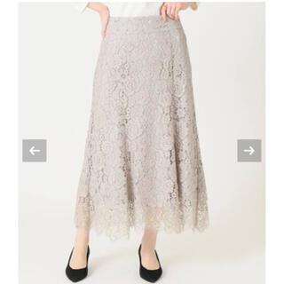 IENA - IENA レース裾フレアスカート  34