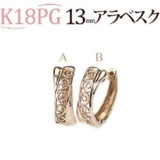 K18PG 13m アラベスク ピアス 片耳