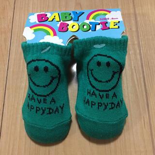 新品 即購入可 ベビー 靴下 サイズ7-8cm みどり ニコちゃんマーク(靴下/タイツ)