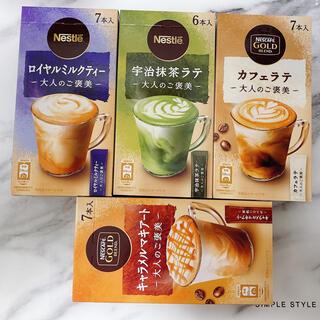 ネスレ(Nestle)のネスレ 大人のご褒美 カフェ コーヒー ミルクティー 抹茶ラテ キャラメルラテ(コーヒー)