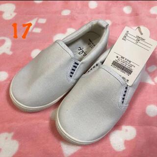 アプレレクール 17cm   靴 スニーカー シューズ(スニーカー)