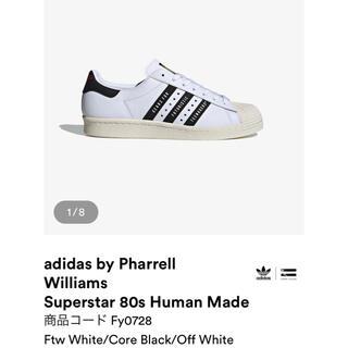アディダス(adidas)の26.5cm アディダスオリジナルス ヒューマンメイド スーパースター(スニーカー)