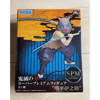 SEGA - 鬼滅の刃 伊之助 SPM フィギュア