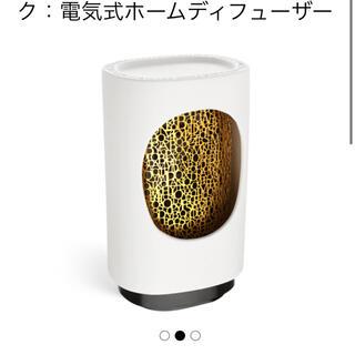 ディプティック(diptyque)の定価5万円Diptyque ディプティック:電気式ホームディフューザー(アロマディフューザー)