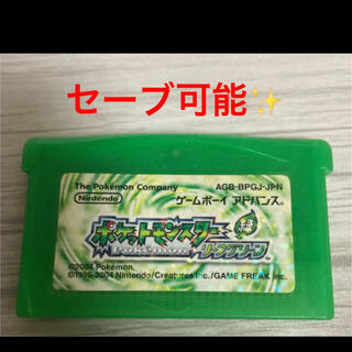 ゲームボーイアドバンス(ゲームボーイアドバンス)のポケットモンスターリーフグリーン 送料無料❗️(携帯用ゲームソフト)