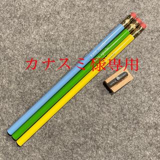 ケイトスペードニューヨーク(kate spade new york)の新品 Kate spade 鉛筆3本 鉛筆削り セット(鉛筆)