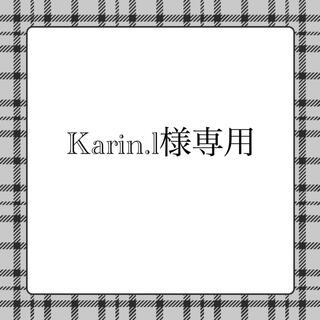 Karin.l様専用(アイドルグッズ)