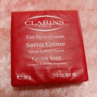 CLARINS - クラランス クリームソープ