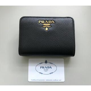 プラダ(PRADA)の正規品 超美品 PRADA プラダ レザー 折り財布 黒(財布)