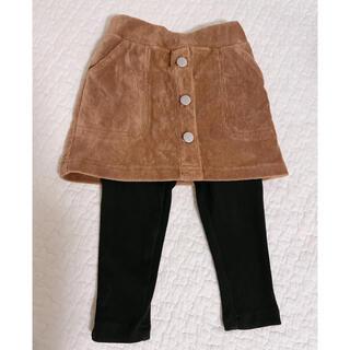 プティマイン(petit main)のプティマイン スカートつきレギンス(パンツ)