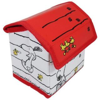 スヌーピー(SNOOPY)の【卓上収納】スヌーピー ミニハウス型ボックス ハウス(ケース/ボックス)