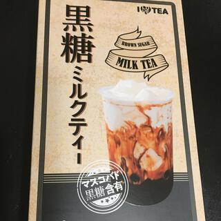 韓国 黒糖ミルクティー(スティック粉末3本)(茶)