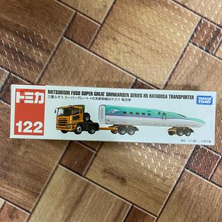 バンダイ(BANDAI)のロングトミカ 三菱ふそう H5系新幹線はやぶさ輸送車(電車のおもちゃ/車)