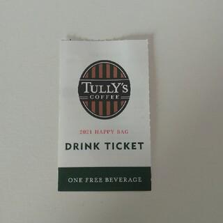 スターバックスコーヒー(Starbucks Coffee)のタリーズ ドリンクチケット(フード/ドリンク券)