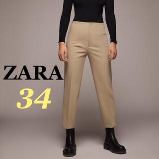ザラ(ZARA)のZARA ハイウエストモダンパンツ(カジュアルパンツ)