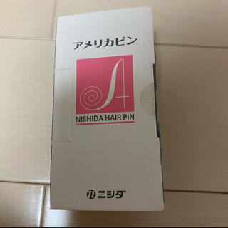 micky114114様専用(ヘアピン)