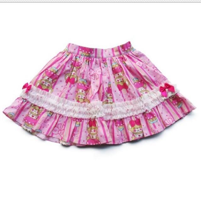 EARTHMAGIC(アースマジック)の130 ロマンティックマフィ スカート キッズ/ベビー/マタニティのキッズ服女の子用(90cm~)(スカート)の商品写真