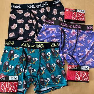 KING NOVA  前開き ボクサーパンツ 動物柄  M  3枚セット(ボクサーパンツ)