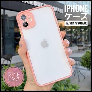 【大人気!】iPhoneケース 12/min/ProMax ライトピンク(iPhoneケース)