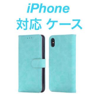 (人気商品)iPhone 対応 ケース 手帳型 (6色)(iPhoneケース)