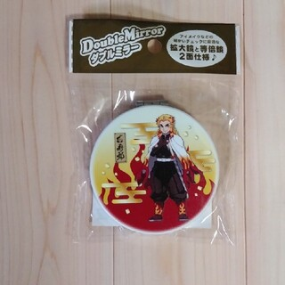 BANDAI - 鬼滅の刃 煉獄杏寿郎 ダブルミラー