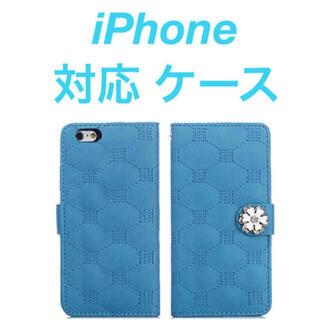 (人気商品)iPhone 対応 ケース 手帳型 (7色)(iPhoneケース)
