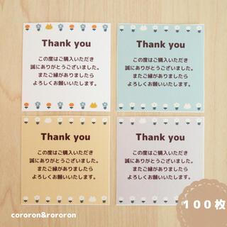 くすみカラー お花と猫のサンキューカード 100枚 少し厚め(カード/レター/ラッピング)