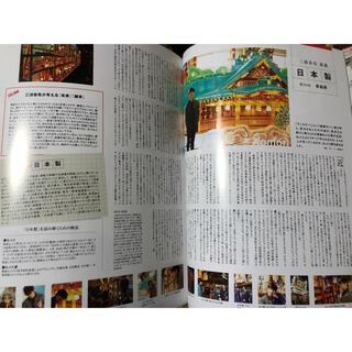 三浦春馬2018+act.8月号連載日本製第33回2頁切り抜き(印刷物)