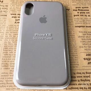 iPhoneXR シンプルでかわいい♡ シリコンケース (ラベンダー)(iPhoneケース)