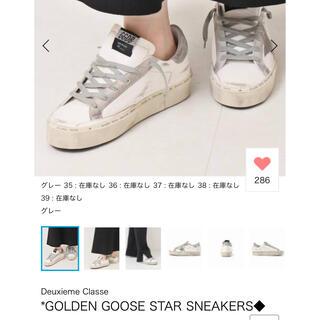 DEUXIEME CLASSE - GOLDEN GOOSE STAR SNEAKERS 37