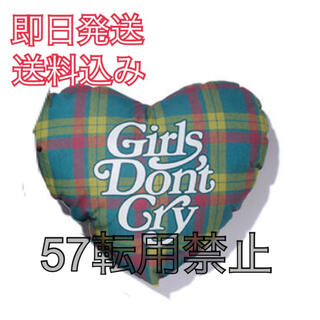 Girls Don't Cry × 伊勢丹 ハートピロー verdy